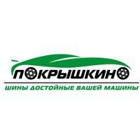 Магазины сельхозтехники в Киеве с адресами, отзывами и.