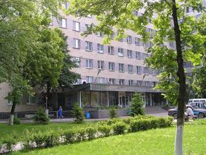 Кемеровская областная клиническая больница контакты