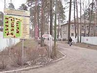 Медицинские центры в москве цены
