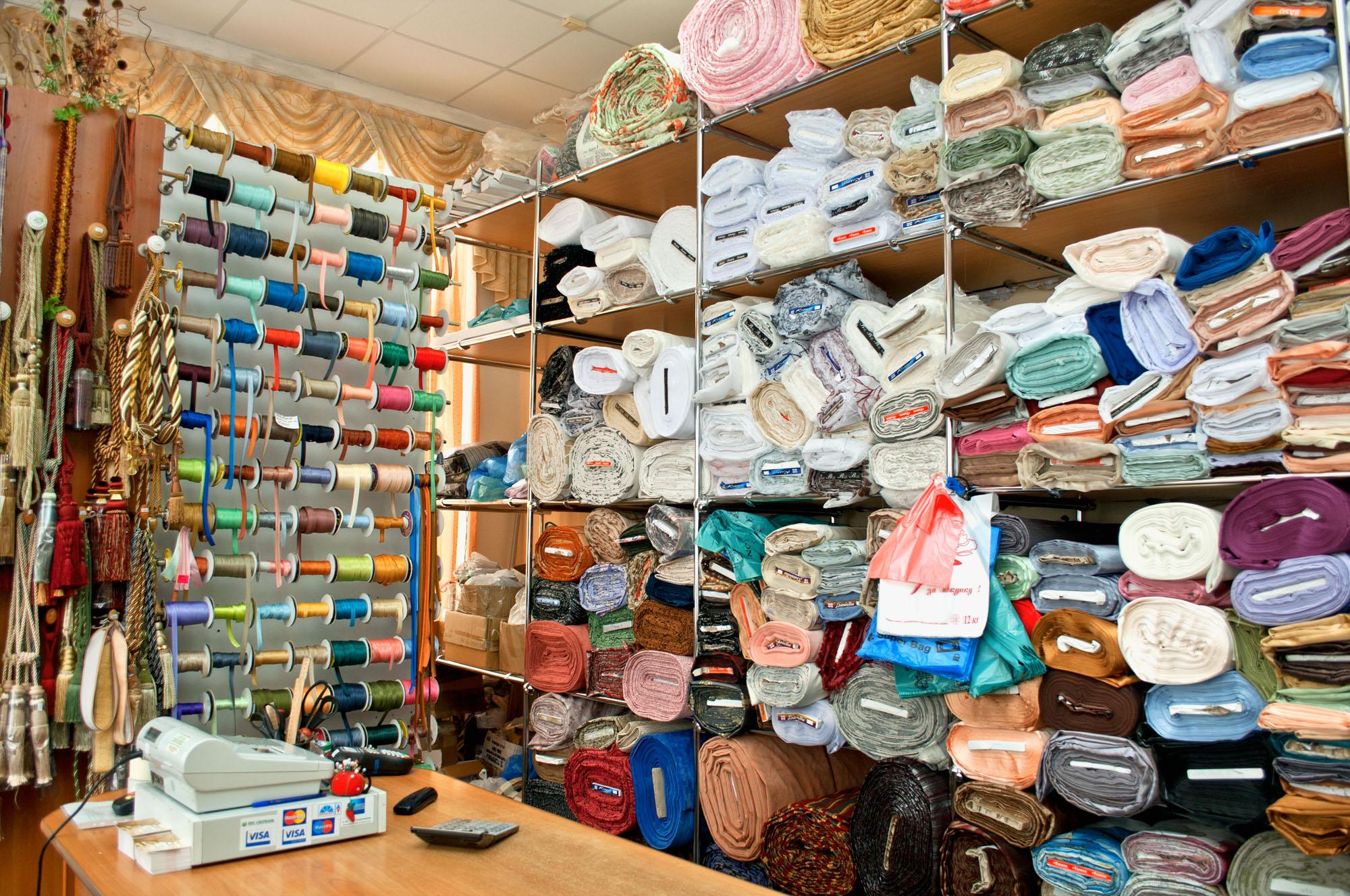 Український інтернет-магазин текстилю thumbnail