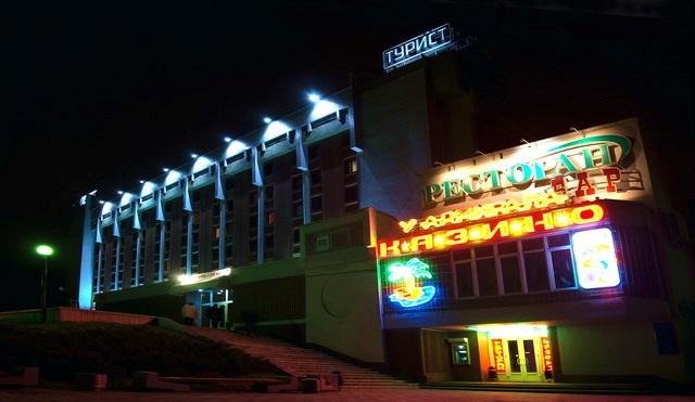 Работа континент казино гомель шаблон интернет казино джумла