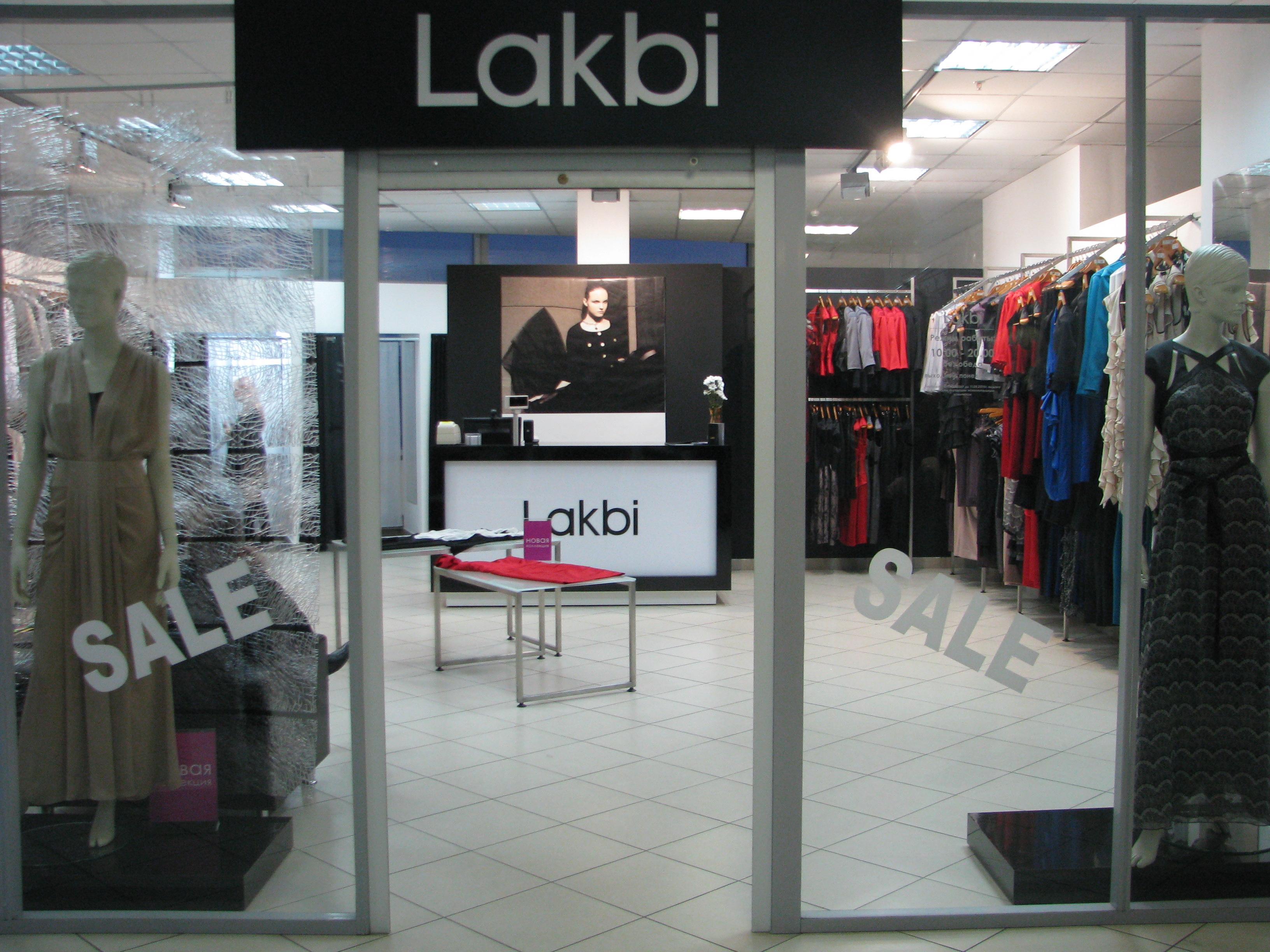 Интернет Магазин Гомель Одежда Женская